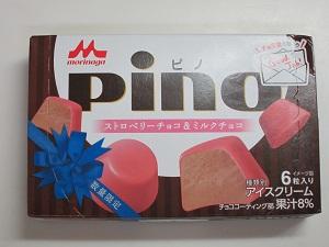 ピノ(ストロベリーチョコ&ミルクチョコ)-1