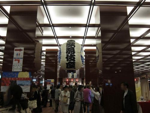 歌舞伎座地下