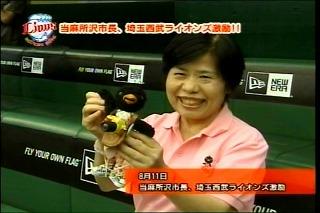 201109ALTV10.jpg