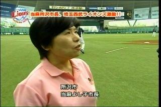 201109ALTV11.jpg