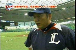 201109ALTV12.jpg