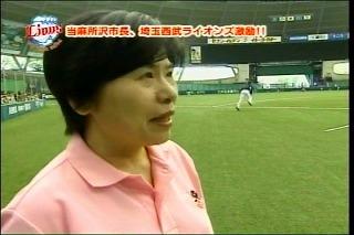 201109ALTV14.jpg
