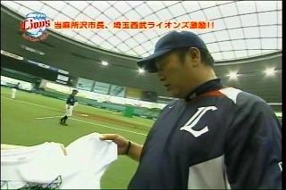 201109ALTV16.jpg
