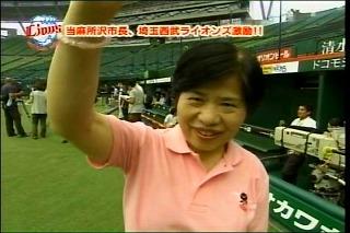 201109ALTV19.jpg