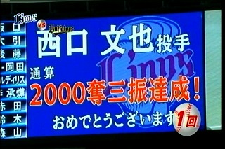20111010LC18.jpg