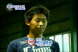 201110ALTV19.jpg