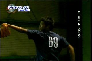 201110ALTV21.jpg