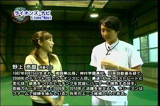 201110BLTV12.jpg