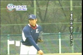 201111ALTV11.jpg