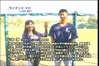 201111ALTV9.jpg