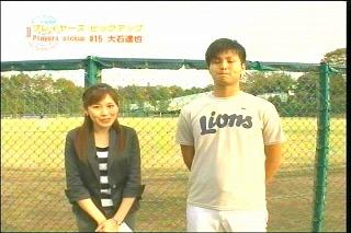 201111BLTV1.jpg