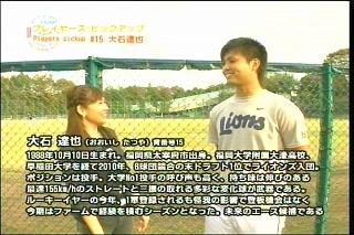 201111BLTV2.jpg