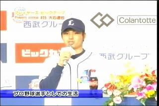 201111BLTV4.jpg