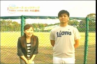 201111BLTV8.jpg