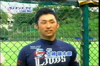 20119BLTV20.jpg
