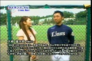 20119BLTV21.jpg