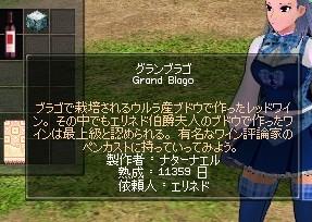 1006071.jpg