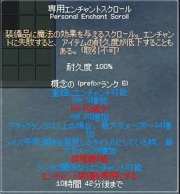 1006073.jpg