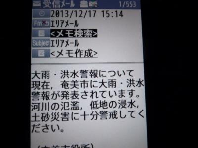 002_201312171520459cf.jpg