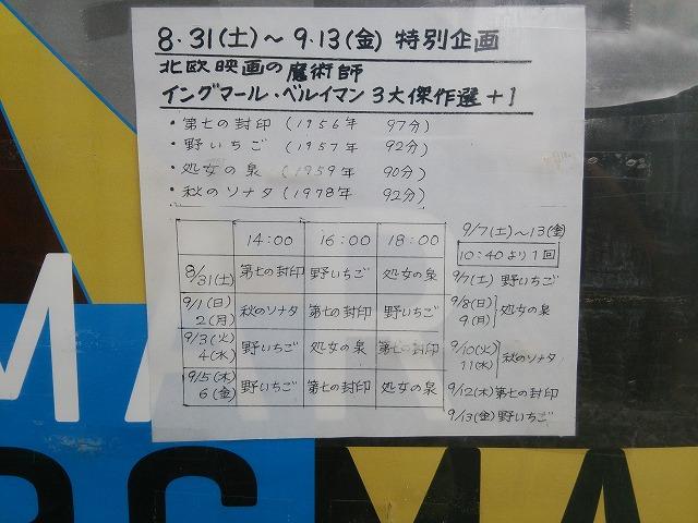 20130831_02.jpg