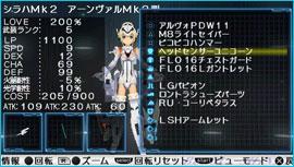 武装神姫1