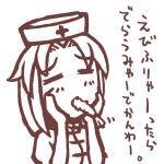名古屋弁えーりん