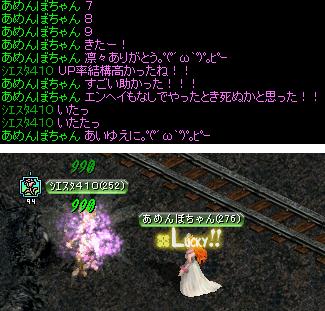 てぃあめす5