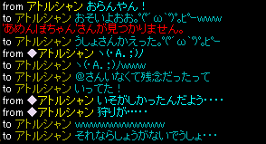 うしょ(´-ω-`)