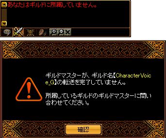 ありーな@ぎるど