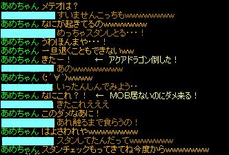 お手伝いあくあ!!!