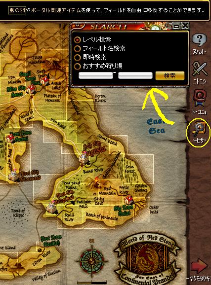MAP検索