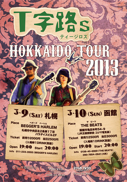 Tjiros_Poster.jpg