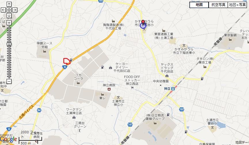chiyoda.jpg