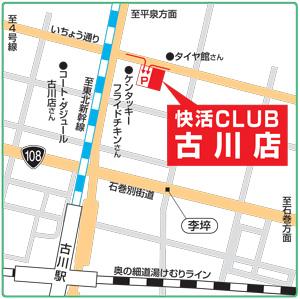 hurukawaMAPP.jpg
