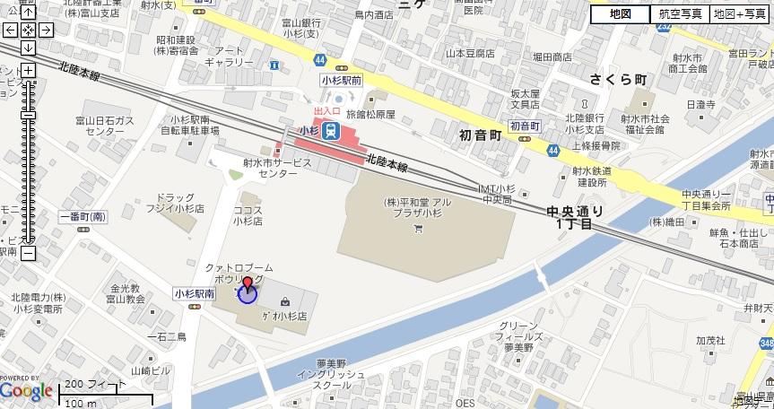 kosumo.jpg
