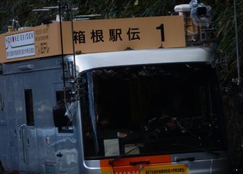 箱根駅伝⑧