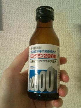 F1000346.jpg