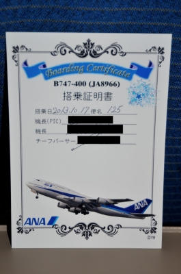 20131017DSC_2946_2.jpg