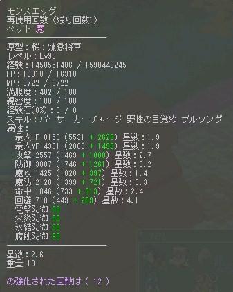 cap0099.jpg