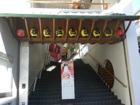 濃〜〜い横浜散策
