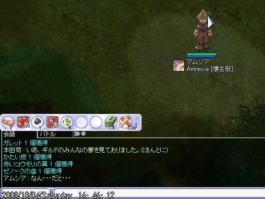screentiamet5365.jpg