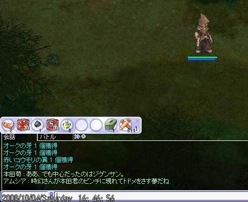 screentiamet5366.jpg