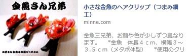 minne.com