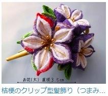 桔梗のクリップ型髪飾り(つまみ細工)