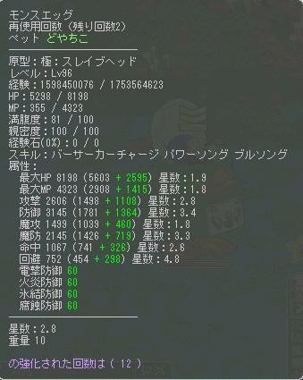 cap0448.jpg