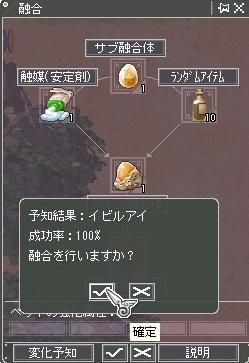 cap0473.jpg