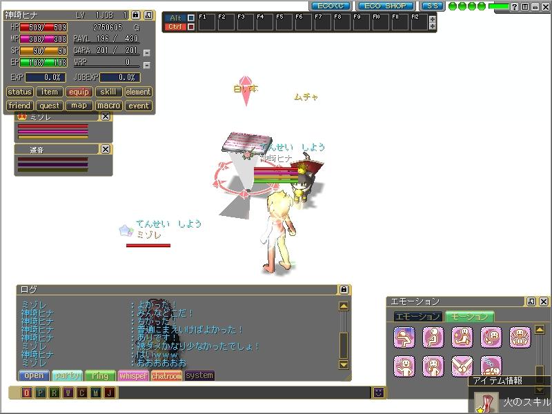 ss20110821_192208.jpg
