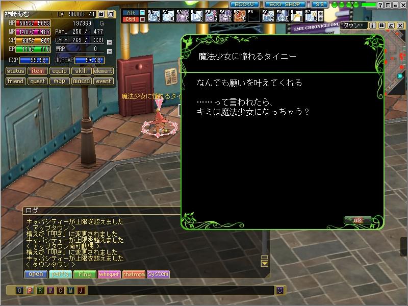 ss20110901_212931.jpg