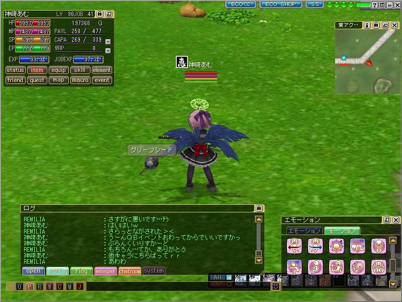 ss20110901_215308.jpg