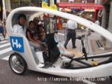 biketaxi2.jpg